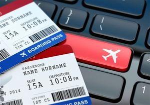 چگونه بلیط هواپیما ارزانتر شد