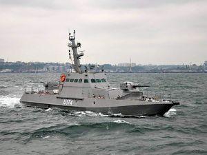 کشتی جنگی اوکراینی