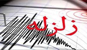وقوع پسلرزه ۴.۴ ریشتری در کرمانشاه