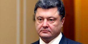 رئیسجمهور اوکراین