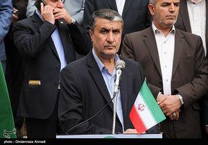 تشکیل ستاد بحران در وزارت راه برای زلزله کرمانشاه