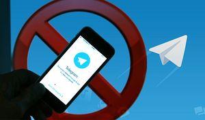رفع فیلتر تلگرام صحت دارد؟