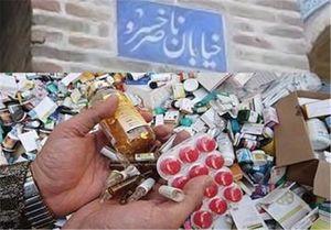 تغییر تاریخمصرف داروها در ناصرخسرو