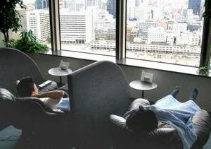 ایجاد اتاق چُرت برای کارمندان ژاپنی