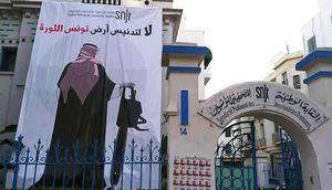 روزنامه نگاران تونسي در مخالفت با سفر بن سلمان