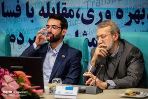 عکس/ حضور لاریجانی در وزارت ارتباطات