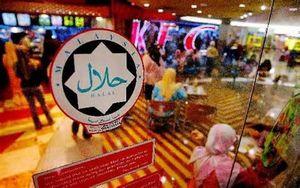 فیلم/ جشنواره غذای حلال در کانادا