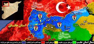 غارتگری گروههای تروریستی در عفرین صدای آنکارا را هم درآورد/ آغاز عملیات نیروهای ارتش ترکیه علیه متحد پیشین برای جلوگیری از قیام مردم+ نقشه میدانی
