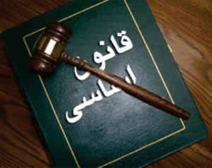اختیارات ولی فقیه در قانون اساسی