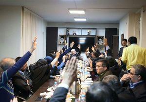 اصلاحطلبانی که باید از شورای سیاستگذاری بروند