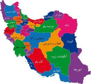 نقشه شکم ایران! +عکس