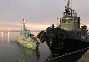 درگیری نظامی در دریا
