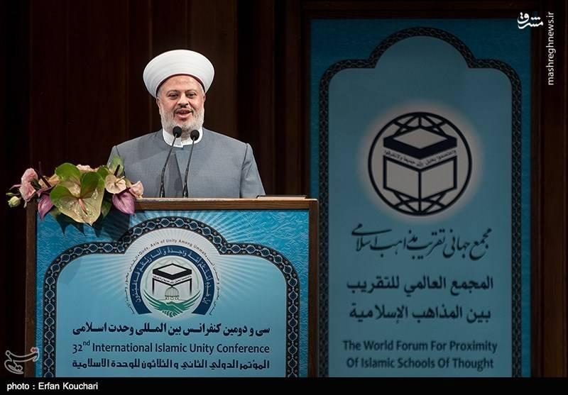 اختتامیه سی و دومین کنفرانس بینالمللی وحدت اسلامی