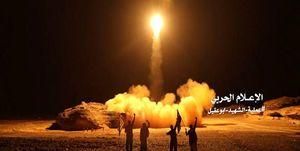 شلیک ۳ موشک بالستیک یمن به سمت نظامیان ارتش سعودی