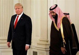 افشای رشوه بزرگ سعودیها به ترامپ
