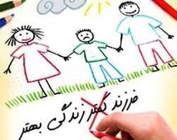 خانوار ایرانی به سمت پیری حرکت میکند/ بازهم پای نفوذیها در میان است +جدول