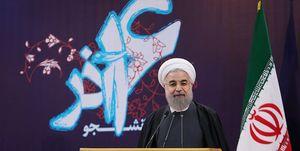 برنامه روحانی برای روز دانشجو