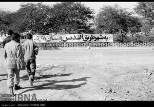 عکس/ عملیات طریق القدس و فتح بستان