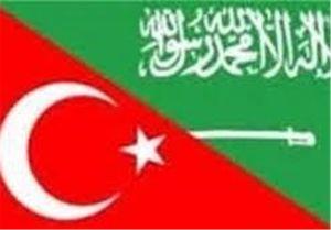 ابعاد تازهای از اختلافات ترکیه و عربستان