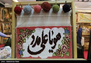 عکس/ نمایشگاه تخصصی فرش دستباف ایران