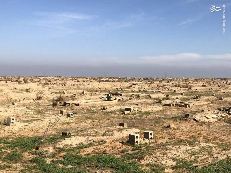 قبرستان داعشیها