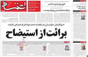 عبدی: علاوه بر مشروب، باید مواد مخدر را هم آزاد کنیم!/ موسویان: سردار سلیمانی به عربستان سفر کند!