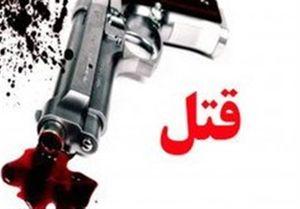 قتل ۳عضو یک خانواده در کرمانشاه ۳ ساعت قبل