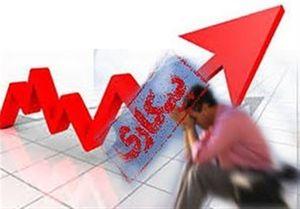 جوانان قشم چگونه نرخ بیکاری را کاهش دادند؟