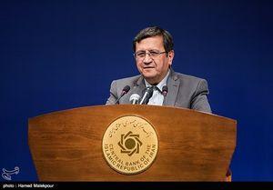 خبر رئیس بانک مرکزی در مورد چک تضمینی
