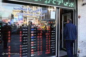 حال و هوای بازار ارز پس از سقوط قیمت دلار