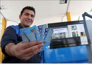 ثبت نام ۳۲۰ هزار نفر برای کارت سوخت