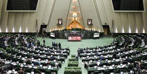 موافقت مجلس با کلیات طرح «حمایت از کالای ایرانی»