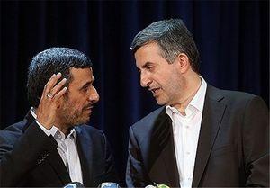 آیا از نظر مشایی و احمدینژاد؛ خدا با خلقت انسان، خدا آفرید؟