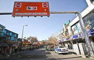 واکنش فرمانداری تهران به اخذ عوارض زوج و فرد