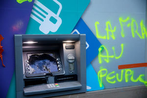 تصاویر جدید از خشنترین اعتراض مردم فرانسه