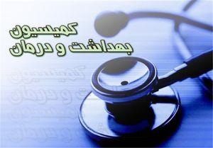 پایان دفترچههای کاغذی بیمه تا پایان آذر ماه سال جاری