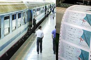 زمان پیشفروش بلیت قطارهای مسافری دیماه