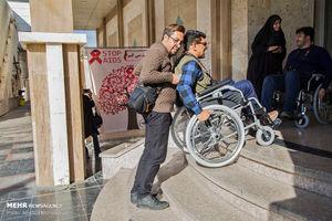 عکس/ معلولیت یک روزه خبرنگاران یزدی