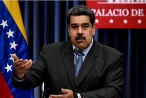 مادورو: ارتش برای حمله احتمالی آمریکا آماده باشد
