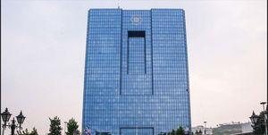 بانک مرکزی موظف به بخشودگی سود تسهیلات کمتر از صدميليون شد