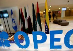 ایران به اوپک هشدار داد؛ تولید را کاهش ندهید، قیمت نفت به ۴۰ دلار سقوط میکند