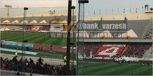 عکس/ طرح موزاییکی هواداران پرسپولیس برای سیدجلال