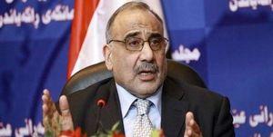 عبدالمهدی: تنش و درگیری در داخل پارلمان مانع تشکیل کابینه شد