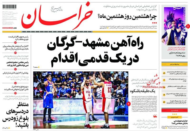 خراسان: راه آهن مشهد-گرگان در یک قدیم اقدام