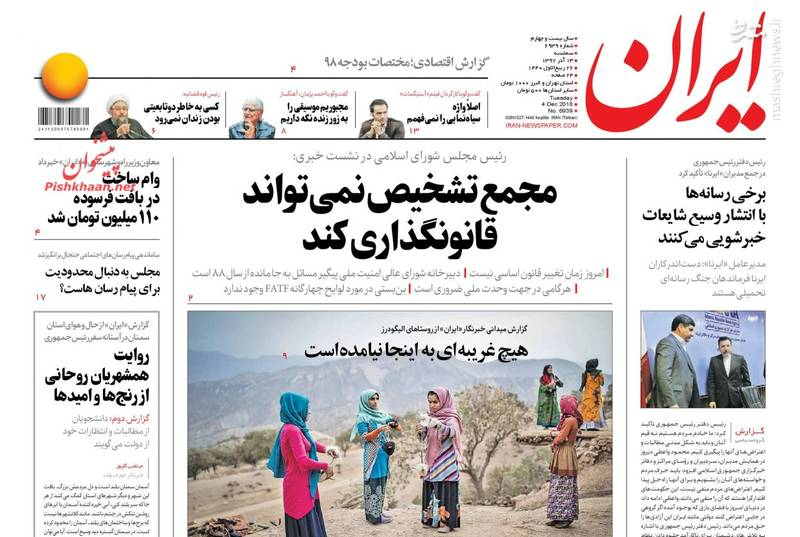 ایران: مجمع تشخیص نمی تواند قانونگذاری کند