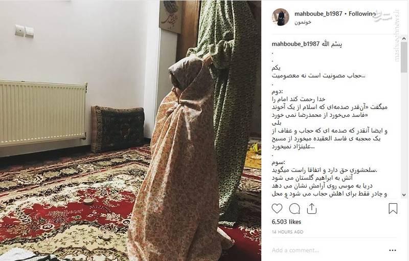 واکنش یک همسر شهید به اظهارات پروانه سلحشوری