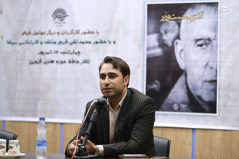 حمله محافل رسانهای خاص به مستندسازان جوان