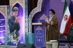 فیلم/ قرائت پیام رهبر انقلاب برای اجلاس نماز