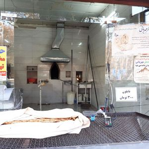 نانوایی که فروشنده ندارد! +عکس