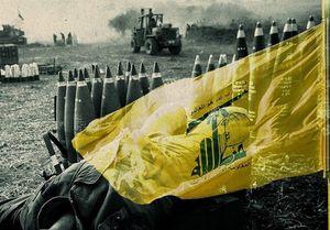 حزب الله لبنان و اسرائیل